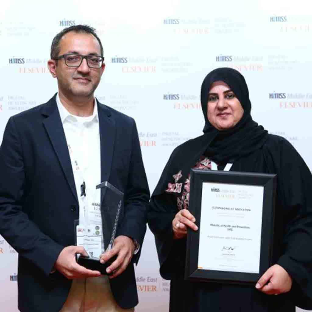 HIMSS ASIA PACIFIC ELSEVIER: DIGITAL HEALTHCARE AWARD 2017